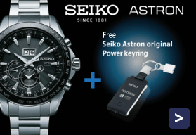 Seiko Astron watches