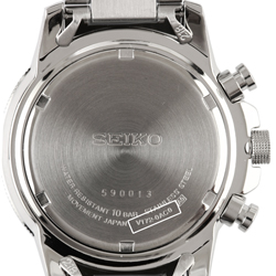 Watch case backside Seiko